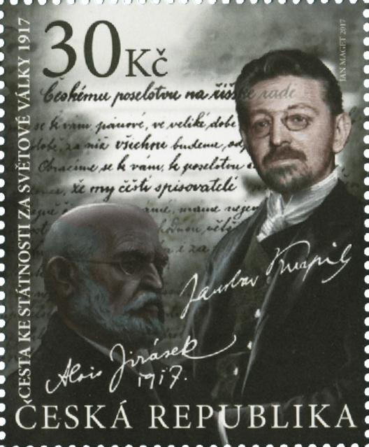 捷克10月4日发行1917战争中的捷克-捷克作家宣言邮票