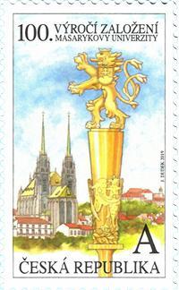 捷克1月20日发行马萨里克大学成立100周年邮票