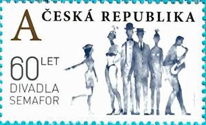 捷克10月23日发行萨马福尔剧院成立60周年邮票